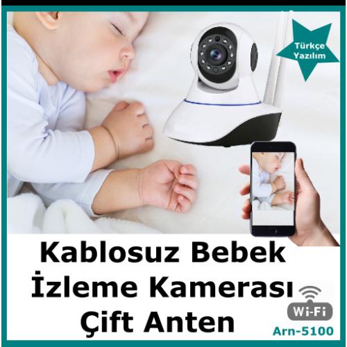 Bebek İzleme Kamerası Kablosuz Arn-5100