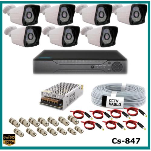 7 Kameralı 2Mp Güvenlik Kamerası Sistemi AHD 1080P ( Cs 847 ) Harddisksiz
