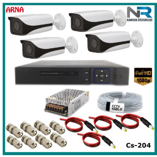 4 Kameralı Güvenlik Kamerası Sistemi AHD 1080P ( Cs 204D) Harddisksiz