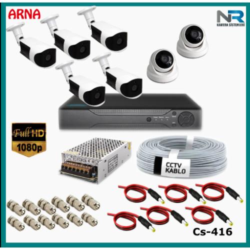 7 Kameralı (2 iç 5 dış) Güvenlik Kamerası Sistemi AHD 1080P ( Cs 416) Hardisksiz