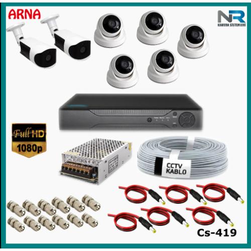 7 Kameralı (5 iç 2 dış) Güvenlik Kamerası Sistemi AHD 1080P ( Cs 419) Hardisksiz