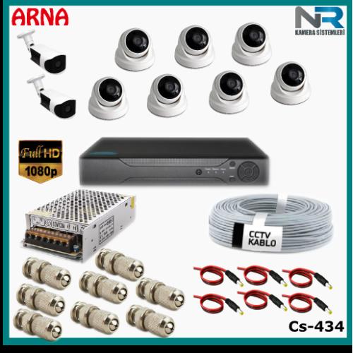 9 Kameralı (7 iç 2 dış) Güvenlik Kamerası Sistemi AHD 1080P ( Cs 434) Hardisksiz