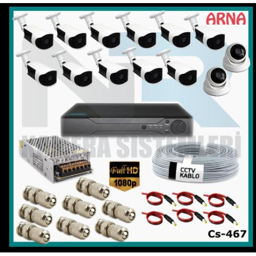 13 Kameralı (2 iç 11 dış) Güvenlik Kamerası Sistemi AHD 1080P ( Cs 467) Hardisksiz