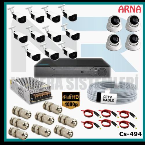 15 Kameralı (4 iç 11 dış) Güvenlik Kamerası Sistemi AHD 1080P ( Cs 494) Hardisksiz